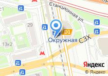 Компания «Магазин овощей и фруктов на Локомотивном проезде» на карте