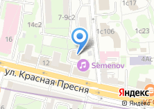 Компания «Пресненская межрайонная прокуратура» на карте