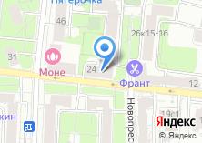 Компания «Детская библиотека №152» на карте