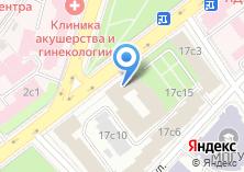 Компания «Российский Государственный архив древних актов» на карте