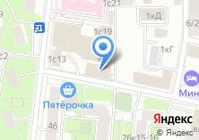 Компания «Столовая на Среднем Тишинском переулке» на карте