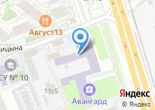 Компания «ДЖИФОРМ» на карте
