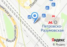 Компания «Евромода» на карте