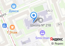 Компания «Центр образования №218» на карте