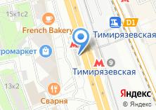Компания «Станция Тимирязевская» на карте