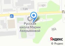 Компания «Русская школа Марии Аверьяновой» на карте