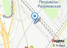 Компания «Goodbrelok» на карте