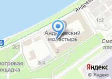 Компания «Собор воскресения Христова в Андреевском монастыре» на карте