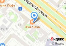 Компания «АЧА-ЧАЧА» на карте