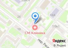 Компания «СМ-клиника сеть клиник для взрослых и детей» на карте