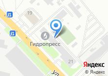 Компания «ГИДРОПРЕСС» на карте