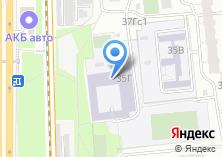 Компания «Средняя общеобразовательная школа №963» на карте