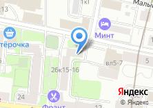 Компания «Аура Тессути» на карте
