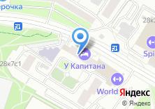 Компания «Ванаг» на карте