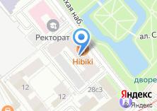 Компания «Строящийся жилой дом по ул. Трубецкая» на карте
