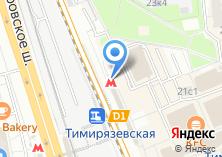 Компания «Тимирязевская» на карте