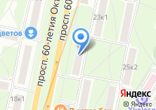 Компания «Авангард - Тепло Фасад» на карте