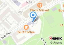 Компания «Усадьба Трубецких в Хамовниках» на карте