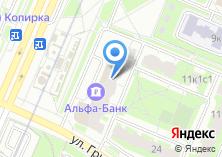 Компания «Москоу сайт - Москоу сайт — создание сайтов с гарантией !» на карте