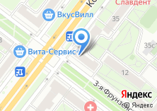 Компания «ИНТЕРЬЕРЫ ЭКСТРА КЛАССА» на карте
