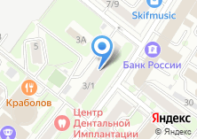 Компания «Second friend store» на карте