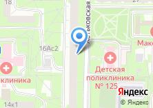 Компания «Муниципалитет внутригородского муниципального образования Лианозово» на карте