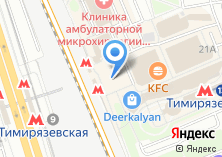 Компания «СИТИ ОПТИКА» на карте