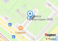 Компания «Студия Хореографии Полины Кыровой» на карте