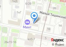 Компания «Стерно.ру» на карте