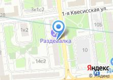 Компания «Фотоник+» на карте