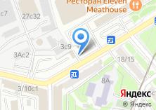 Компания «Мастерская по ремонту обуви и изготовлению ключей на Грузинском Валу» на карте