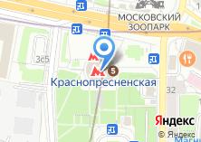 Компания «Станция Краснопресненская» на карте