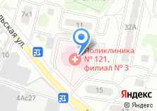 Компания «Городская поликлиника №121 Юго-Западный административный округ» на карте