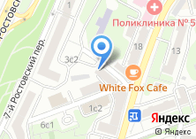 Компания «Шати Студио» на карте