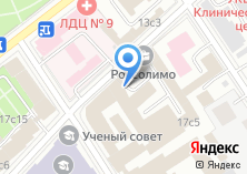 Компания «Архыз» на карте