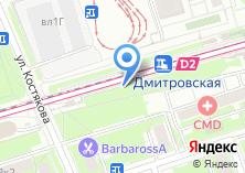 Компания «АвтоБокс» на карте