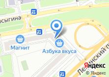 Компания «Этра» на карте