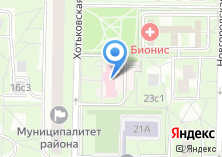 Компания «Детская городская поликлиника №26» на карте