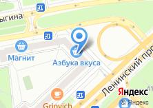 Компания «StudyPoint» на карте
