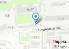 Компания «Бескудниковский Комбинат Строительных Материалов» на карте