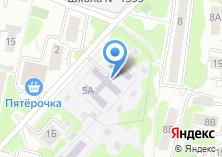 Компания «Детский сад №1796» на карте