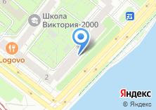 Компания «Styletoday.ru» на карте