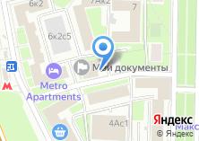 Компания «Собур» на карте