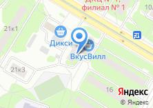 Компания «Магазин разливного пива на ул. Каховка» на карте
