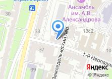 Компания «Нита» на карте