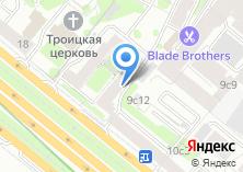 Компания «Бухгалтерия и Аудит» на карте