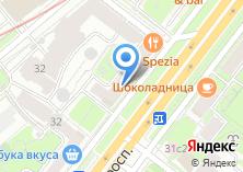 Компания «Footservice» на карте
