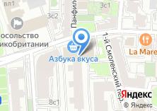 Компания «Аромат Розы» на карте