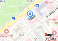 Компания «НИИ по изысканию новых антибиотиков им. Г.Ф. Гаузе РАМН» на карте