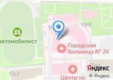 Компания «Городская клиническая больница №24» на карте